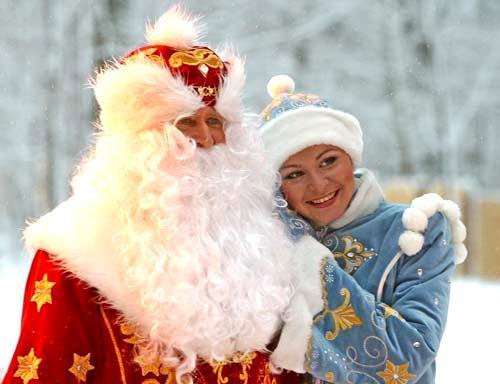 Поздравление Деда Мороза и Снегурочки для детей и